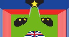 Akhirah team logo