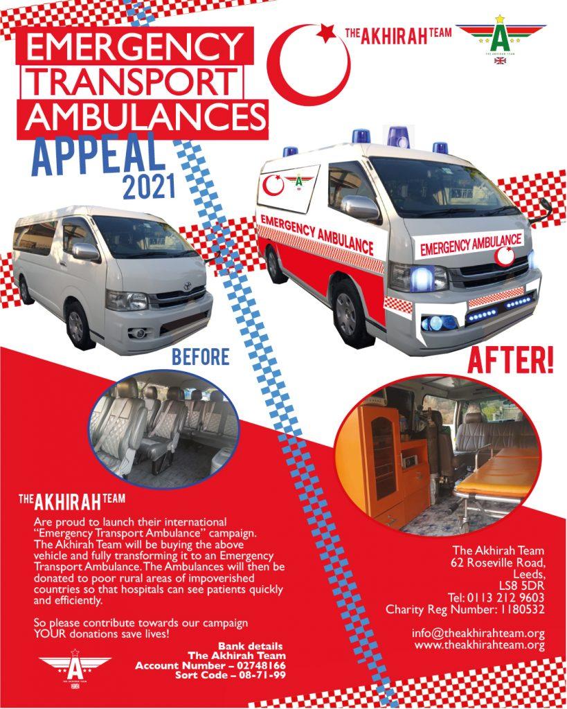 Emergency Transport Ambulances